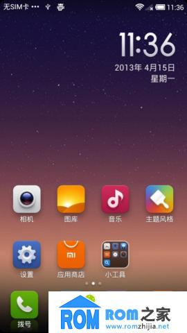 HTC Desire HD (G10) 刷机包 MIUI官方 3.5.3 最新开发版截图
