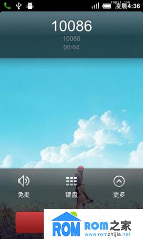 HTC G10 刷机包 新增实用功能 美化优化 流畅省电 秀卓纪念版截图