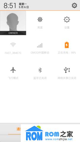 HTC G14 刷机包 支持多任务切换 支持MIUI V5主题 百变变色龙截图