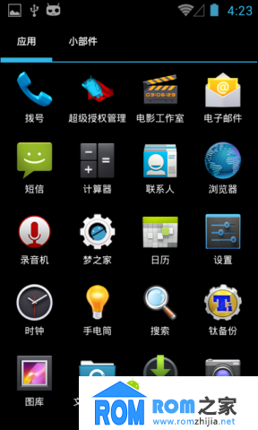 HTC G12 刷机包 基于最新CM10.1 FM收音机 修复bug 省电 稳定 流畅 接近完美截图