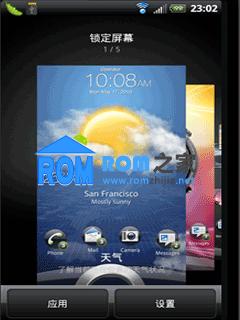 HTC EVO 4G 刷机包 2.3.3 ROM 极度优化 美化 省电待机 完美运行截图