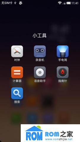 HTC ONE S(S3) 刷机包 MIUI官方 3.5.3开发版截图