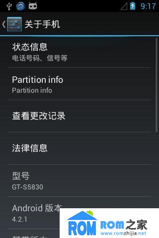 三星S5830刷机包 CM10.1 安卓4.2.1 流畅省电 华丽运行 全新体验截图