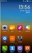 LG P970 刷机包 MIUI V5 特级丝质流畅 华丽省电 稳定运行