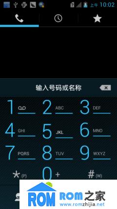 华为U8860刷机包 基于官方B923SP03版本 官方省电流畅精简版截图