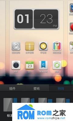 华为U8860刷机包 深度OS Android4.1.2 大气稳重 雍容华贵 流畅运行截图
