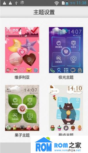 尼奥 NO2-M N002_N002I通刷 粉色系 乐Phone移植版截图