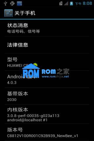 华为C8812刷机包 基于官方B939 4.0.3 省电流畅 精简版截图