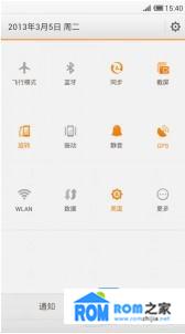 京崎T86刷机包 基于MIUI V4 移植开发卡刷包 优化 流畅截图