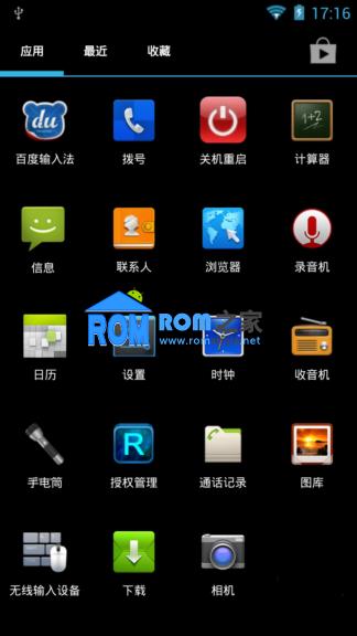 优米X2刷机包 最新官方ROM 优化 稳定 适合长期使用 纯净版截图