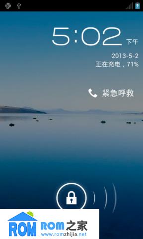 中兴u795刷机包 原生安卓4.04 完美root权限 极速流畅体验截图