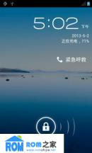 中兴u795刷机包 原生安卓4.04 完美root权限 极速流畅体验
