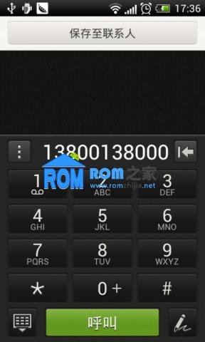 HTC G7 刷机包 基于乐蛙os最新改编 流畅 急速 省电截图
