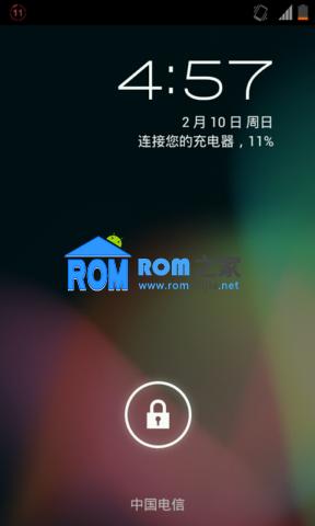 HTC G12 刷机包 4.2.2版本 流畅稳定 升级享受截图