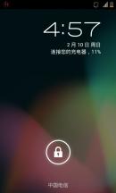 HTC G12 刷机包 4.2.2版本 流畅稳定 升级享受