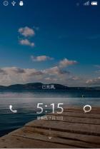 HTC G11 刷机包 完美MIUI享受 精简 流畅 稳定