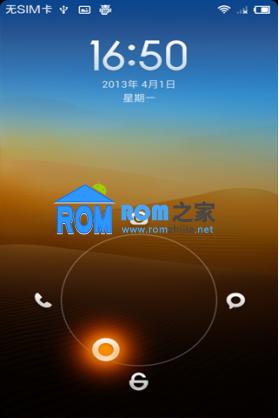 HTC Sensation (G14 G18) 刷机包 MIUI V5 完美合作 稳定优化截图