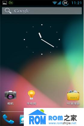 摩托罗拉Defy/Defy+刷机包 安卓4.1.2 无视内核通刷版 优化 流畅截图