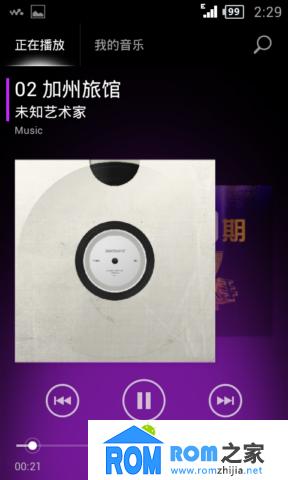 华为U8800刷机包 Sony_Xperia 新索尼包 支持索尼醇音 震撼无损播放 音乐版截图