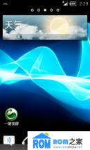 华为U8800刷机包 Sony_Xperia 新索尼包 支持索尼醇音 震撼无损播放 音乐版
