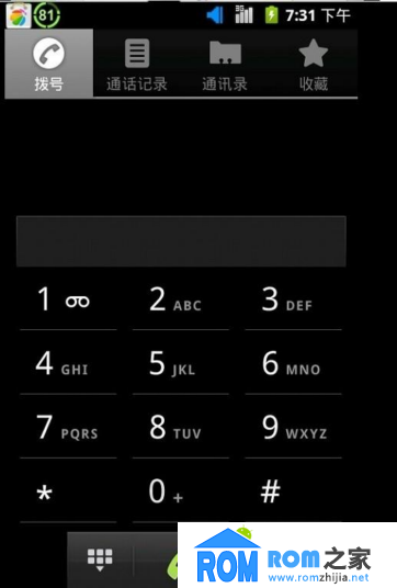 联想A298t刷机包 华为官方原生风格 锁屏很美 优化 美化 卡刷包截图