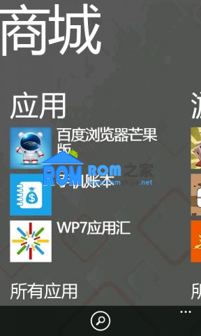 HTC Mondrian 4.03.502.00_Tango 自制 ROM V8 更新 优化截图