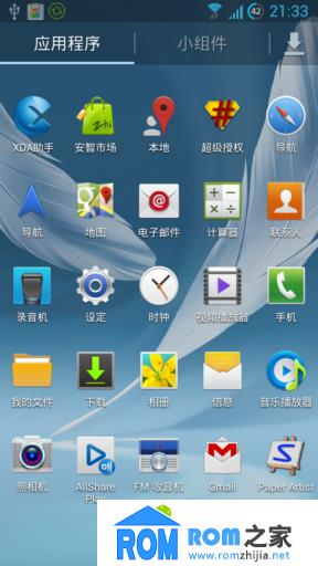 三星N7100刷机包 美化ROM 完美归属地 流畅 稳定 经典回顾截图