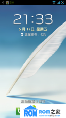 三星N7100刷机包 美化ROM 完美归属地 流畅 稳定 经典回顾