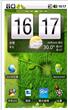 中兴U790刷机包 基于官方精简优化 ROOT权限 长久实用卡刷包