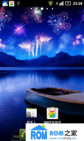 金立GN380刷机包 加入全局背景 各项美化 集成软件 精简流畅卡刷包截图