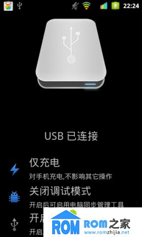 金立GN380刷机包 基于V880优化 状态栏透明 精简 省电 卡刷包截图