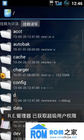 酷派7266刷机包 美化状态栏 修复已知bug 1.04修改版卡刷包截图
