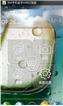 联想A630t刷机包 最新官方 原滋原味 精简优化 ROOT卡刷包