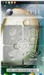 联想A820t刷机包(移动版) 原厂S301 ROOT权限 优化内核 卡刷包
