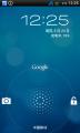 HTC G12 刷机包 Android4.0.4 支持短信弹窗 全局Viper4Android音效