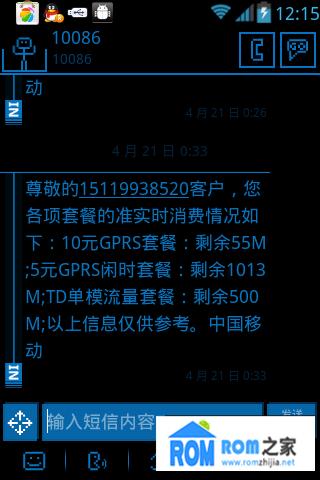 酷派8022刷机包 九尾特效 系统稳定 操作流畅 混合版刷机包截图