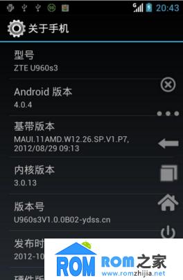 中兴U960s3刷机包 WP8风格 体验不同 玩机无限 卡刷包截图