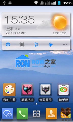 【云狐UI-三星I9300刷机包】最个性的手机UI系统!截图