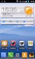 【云狐UI-三星S7562i刷机包】最个性的手机UI系统!