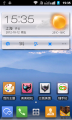 【云狐UI-HTC G11 刷机包】最个性的手机UI系统!