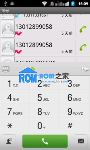 【云狐UI-中兴U807刷机包】最个性的手机UI系统!截图
