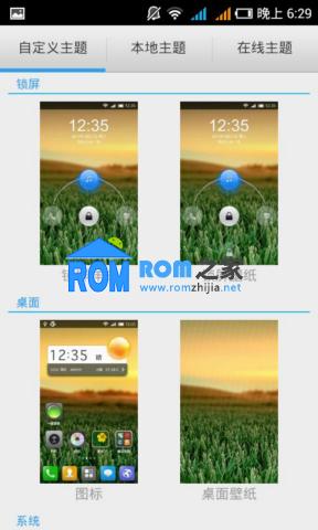 华为C8812刷机包 乐蛙ROM第79期 开发版 LeWa_ROM_C8812截图