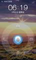 夏新N828刷机包 乐蛙ROM第79期 开发版 LeWa_ROM_N828
