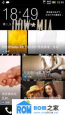 HTC One M7 电信802d【Devil_1.0】完整ROOT权限 纯净 透明 优化 完美版