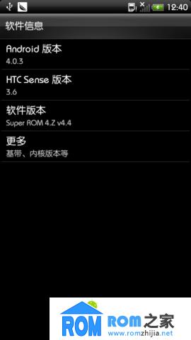 HTC G17 刷机包 Super ROM 4.Z v4.4终结版 开始5.Z 基本上完美了截图
