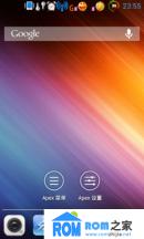 天语W806+刷机包 Android 4.0.4 BOOT省电 九尾特效 美化 优化