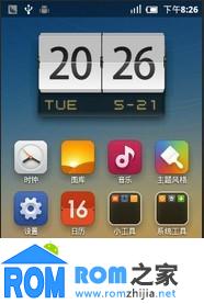 天语T619刷机包 【0018版本专刷】移植MIUI 优化 流程 卡刷包截图