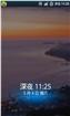 天语W700刷机包 流畅华丽双重奏 卡刷包 魔趣v0.3稳定版