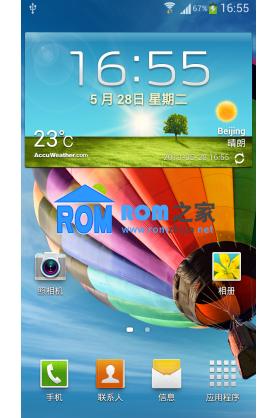 三星i9300刷机包 最新官方4.2.2 极简稳定纯净版V2截图