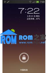 HTC EVO 4G 刷机包 归属地 FM 农历等 AOKP 4.1.2 Final稳定版截图